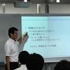 戸田市教育委員会 「プレゼンテーション研修会」レポート(2019年8月8日)