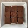 レンジで簡単♥板チョコ使用「アールグレイ紅茶の生チョコ」のレシピとラッピング