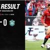 JリーグYBCルヴァンカップ グループステージ 第4節 湘南ベルマーレ戦