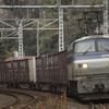 少ない貨物列車