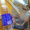 次亜塩素酸水の生成機を手作りしてみた 次亜塩素酸水の類似品「電解次亜水」はこうやって作る