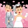 結婚式と核兵器の話