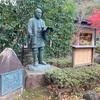 報徳二宮神社 見事な直筆の御朱印