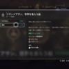 【Destiny2】レイドゾーン「威光」解禁、「媒体」とパワー値「400」の武器