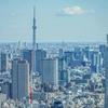 「新規陽性者286人は怖くない」~東京都の新型コロナ新規感染者数の出入りが大きすぎる件について④