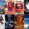 【まとめ】2016年上半期映画ベスト10