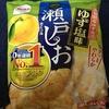 Begco 栗山米菓『瀬敏しお ゆず塩味』高知県産ゆず使用 を食べてみた!
