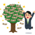 【超簡単】coincheckの登録方法【ビットコイン】