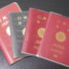 【海外旅行系】 日本のパスポートは最強だがね。