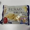 値段は?SUNAOのクッキーを購入!成分も公開!【糖質制限】【口コミ】