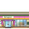 Amazonコンビニ化計画