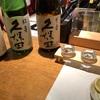 利き酒〜♪