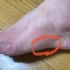 左足が痛むのでメニュー変更