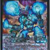 【凶鬼卍号 メラヴォルガル】新たな無月の門獣の居場所は意外なあそこ?攻撃的な一面に惚れろ!