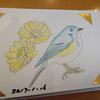 介護施設で絵本作り(新春ぬりえ―ルリビタキ&福寿草―)