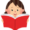 読書熱が再燃しそうなので便利な読書アプリを2つ紹介する