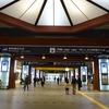 鯖江から特急に乗って金沢までお買い物(および金沢駅周辺の近況)