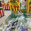 ニラ10束199円の衝撃価格!!買わずにいられない女達