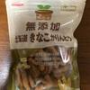 ノースカラーズ「おいしい純国産 無添加北海道きなこかりんとう」の原材料