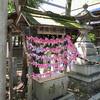 【名古屋】若宮神社にある「神御衣神社(みころもじんじゃ)」は縁結びのパワースポット