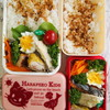 ●カジキマグロのチーズパン粉焼き&シリシリ弁当