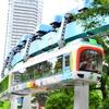 恩賜上野動物園で懸垂型車を撮影