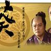 ジェームス三木 講演会 レポート・『片道の人生』(2)