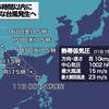 台風16号発生12日15時台風に発達!日本への影響は?予想進路