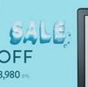 プライム会員限定でKindle Paperwhiteが6,300円OFF!8月21日まで!