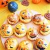 かぼちゃジャックのハロウィンあんぱん★☆お気に入りのキッチンツール♪