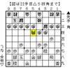 【floodgate】KKS_Nbook名局選番外編① WCSC27の前哨戦?