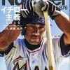 イチロー「ようやくプロ野球選手になったんだ」と語るその真意とは《Number 876号 イチロー主義2015》