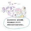 【ドグマラジオ9:第二領域を確保~のんちさんありがとう】