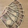 【お金を貯める方法】年収300万でも一年間に100万円貯まる!?