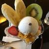 北海道・函館市の「元町地区オススメスイーツ」!!大正に建てられたレトロなお店の雰囲気が最高!!~「茶房 菊水」で激うまパフェ「菊泉パフェ」を食べてきた~