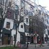 ウィーンのガウディ フンデルトヴァッサーハウス見学
