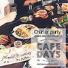 【オススメ5店】安城・刈谷・岡崎・知立・蒲郡(愛知)にあるカフェが人気のお店