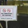 宿泊施設の禁煙化について考える