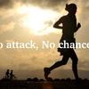 No attack, No chance! 自分から動き出せ!