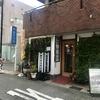 【西宮北口】涼宮ハルヒの憂鬱にも登場する喫茶店「珈琲屋ドリーム」にてランチ