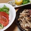 ステーキ夕食、今日は何の日?元気な日!