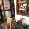 武蔵小山商店街の美味しいパン🥐