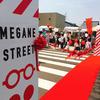 メガネストリートオープン