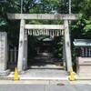 「冨士浅間神社」(西区)