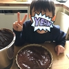 【レシピ付き】息子と作ったチョコレートケーキ(・・・バレンタインデーでした)。