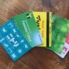 ポイントカードを5枚アプリに変えたら財布の厚みが3ミリ減った。