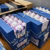 北海道胆振東部地震を受けて東京都が送った液体ミルクのほとんどが使われずに保管!北海道が国内で使用例がないとして利用を控えるように通達したの原因!過去には2016年の熊本地震の際に使用!!