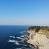 三浦半島一周