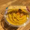 ハロウィンのせいで日本中から「かぼちゃプリン」が消えたよね
