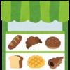 せっかくのキャベツ作戦が、食パン食べて台無しに。